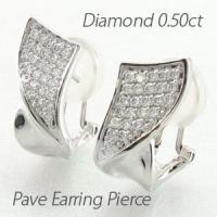 ゴージャスな輝きのダイヤモンドパヴェイヤリングピアス。 扇形に広がるデザインの中にダイヤモンドを敷き...