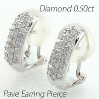 ゴージャスな輝きのダイヤモンドパヴェイヤリングピアス。 ダイヤモンドの輝きを存分に生かすシンプルなデ...
