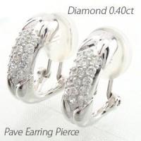 ゴージャスな輝きのダイヤモンドパヴェイヤリングピアス。 丸みのある地金の間にダイヤモンドをパヴェセッ...
