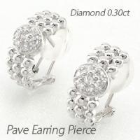 デコラティブなデザインのパヴェダイヤモンドイヤリング。 ボール状の地金をつなぎあわせたクラシカルなデ...