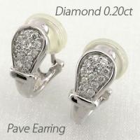 シンプルなデザインのダイヤモンドパヴェイヤリングピアス。 デコラティブな地金の中にダイヤモンドを敷き...