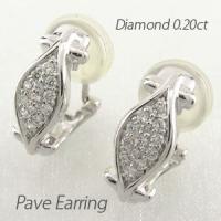 マーキスラインのダイヤモンドパヴェイヤリングピアス。 デコラティブな地金の中にダイヤモンドを敷き詰め...