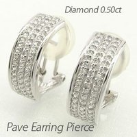 ゴージャスな輝きのダイヤモンドパヴェイヤリングピアス。 スクエアの地金の中にダイヤモンドを敷き詰めま...