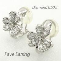 ゴージャスな輝きのダイヤモンドパヴェイヤリングピアス。 フラワーモチーフの中にダイヤモンドを敷き詰め...