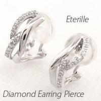 シンプルなデザインのダイヤモンドイヤリングピアス。  2本の地金のラインを緩やかに優しくカーブさせま...