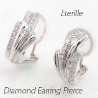 シンプルなデザインのダイヤモンドイヤリングピアス。  地金のラインを緩やかに優しくカーブさせました。...