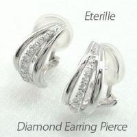 シンプルなデザインのダイヤモンドイヤリングピアス。  3本の地金のラインを緩やかに優しくカーブさせま...