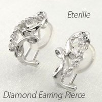 シンプルなデザインのダイヤモンドイヤリングピアス。  緩やかに地金をカーブさせてエレガントなラインを...