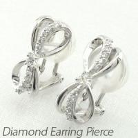 リボンモチーフのダイヤモンドイヤリングピアス。  緩やかな地金のカーブでリボンシルエットを表現。  ...