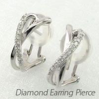 シンプルなデザインのダイヤモンドイヤリングピアス。  柔らかな2本の地金のラインがクロスしたすっきり...