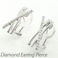 シンプルなデザインのダイヤモンドイヤリングピアス。  3本の地金のラインがクロスしたすっきりとしたデ...