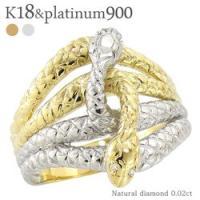 縁起の良いとされる蛇・スネークを指輪にしました。幅広のデザインと18金イエローゴールドとプラチナ90...