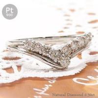 ダイヤモンドリング プラチナ900 pt900 ダイヤ 0.30ct 指輪 テンダイヤモンド レディース