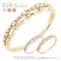 華奢なリングに天然ダイヤモンドをセットしたとても繊細なリングです。 レースのようなデザインがダイヤの...