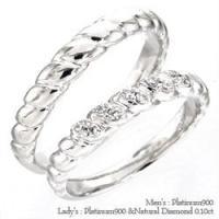 ペアリング プラチナ900(PT900) 無垢 ペア 結婚指輪 メンズ レディース マリッジリング ...