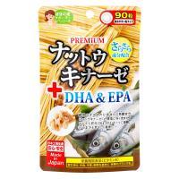 商品名:プレミアム ナットウキナーセ゛+DHA&EPA 内容量:24.3g(1粒の重量270mg×9...