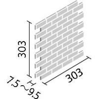 ランド 石ハツリ面 25×75角ネット張り(バラ) ECO-275NET/RO1NN|etile|02