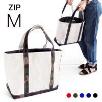 L.L.Bean 【エルエルビーン】 tote bag regular handle ZIPTOP ...