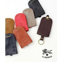 個性的なベル型のレザーキーケース。 バッグの中に入れても、鍵が財布や携帯電話などに当たらないデザイン...