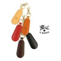シューホーン(靴べら)をモチーフにした遊び心溢れるキーホルダーです。 しっかりと厚みのあるオリジナル...