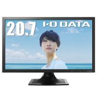 液晶ディスプレイ アイオーデータ EX-LD2071TB [20.7型ワイド液晶ディスプレイ フリッカーレスブルーリダクション対応 フルHD]