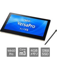 Windowsタブレット NEC PC-VKA10SGG4CY7SCZZY [VersaPro VS (m3 4GB 128GB 12.5 W10Pro デジタイザ..