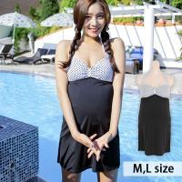 タイプ:【マタニティ水着】 カラー:DOT(ドット) サイズ:M/L 伸縮性:良い 厚さ:普通 透け...