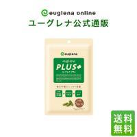 みどりのつぶつぶ ユーグレナ ユーグレナ・プラス(93粒入り) ミドリムシ サプリメント 栄養 サプリ 野菜 健康