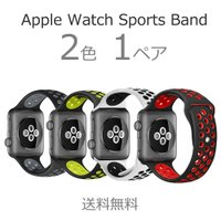 apple watch series4 42mm 44mm series3 series2 series1 交換 バンド ベルト 2個セット アップルウォッチ4 コンパチブル シリコン 黒 黄色 白 グレー スポーツ