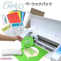 カッティングマシン シルエットカメオ3 ベーシックパック silhouette CAMEO3{CAMEO3-BA-P3}