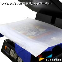 シリコンペーパーマット(330×20mロール){Finish-RMW2}