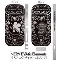 ヱヴァンゲリヲン新劇場版から、「NERV」2タイプとレイ・カヲル・アスカの5種で販売中のiQOS専用...