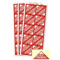 イベント・抽選会・福引などに使える抽選券・クジです【内容】 裏面のシールをはがせば、等数がすぐわかる...