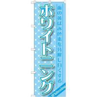 評価販促品アマゾンジャパン