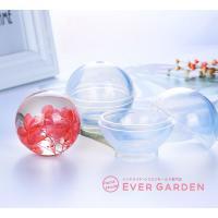 【商品情報】      ■商品について キレイなまん丸い球体が作れるシリコンモールドです。 シリコン...