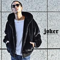 ボア パーカー ブルゾン メンズ チェッカーフラッグ チェック ジャケット ライトアウター ボアコート 暖か 起毛 防寒 ベージュ 白 黒 秋