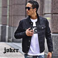 Gジャン メンズ デニムジャケット ジージャン ショート丈 ジャケット 大きいサイズ XL LL ダメージ デニム インディゴ アウター 薄手 ブラック