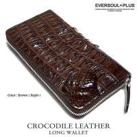 ワニ革 本革 クロコダイル 財布 長財布 レザー ラウンドファスナー 男性用 メンズ サイフ 本物 クロコ ブラウン ブラック