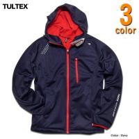 TULTEX(タルテックス)のボンディング裏フリース切替パーカージャケット!防風ニットに裏フリース素...