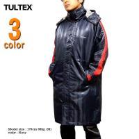 TULTEX(タルテックス)のパイピングライン裏ボア切替中綿ベンチコート!ボア裏地&中綿入りで非常に...