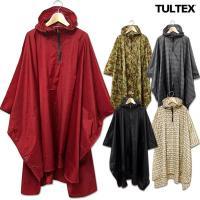 雨の日もカラフルにおしゃれを楽しみましょう♪「TULTEX(タルテックス)」の総柄レインポンチョ!実...