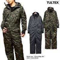 中綿オール裏キルティングで暖かい!「TULTEX(タルテックス)」の防水・防寒オールインワンつなぎ!...