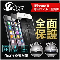 ■対応機種■ 【iPhone6/6s】【iPhone6Plus/6sPlus】【iPhone7】【i...