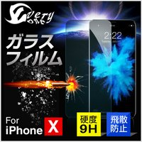 ■対応機種■ 【iPhone7】【iPhone7Plus】   ■商品説明■ 0.2ミリ厚の強化ガラ...