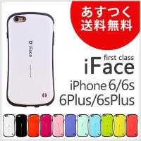 ■対応機種■ 【iPhone6/6s】【iPhone6Plus/6sPlus】   ■商品説明文■ ...