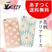 ■対応機種■ 【iPhone7】【iPhone7Plus】【iPhone6/6s】【iPhone6P...
