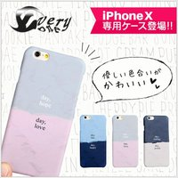 ■対応機種■ 【iPhone6/6s】【iPhone6Plus/6sPlus】【iPhone5/5s...