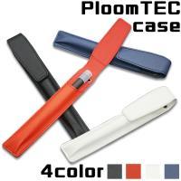 ■商品説明■  ploomTECH Case  スマートでスリムなプルームテックケースが登場  大ブ...