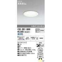 ★LED一体型ダウンライト  ◆白熱灯100W相当 ◆LED 昼白色 ◆光束:820lm ◆カバー:...