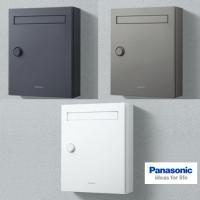 Panasonic サインポスト  クリアスFF CLEAS-FF 前入れ前出しタイプ/戸建・集合住...